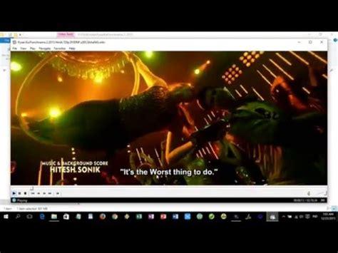 film blue yang ada di youtube tutorial menghilangkan subtitle yang ada di file film