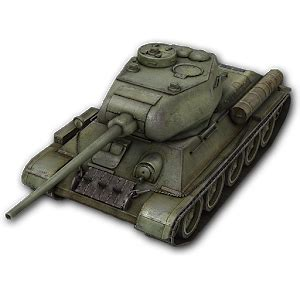 Tank Cover Ertiga Icon 1 knowledge base for wot android apps on play