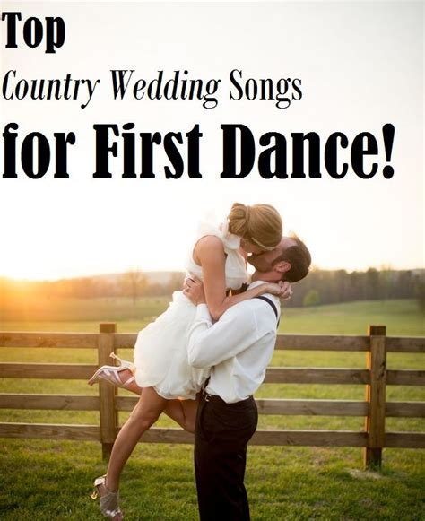 17 Best ideas about First Dance on Pinterest   First dance