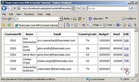 tutorial php oracle pdf php oracle edit update record