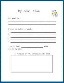setting goals worksheet for students images