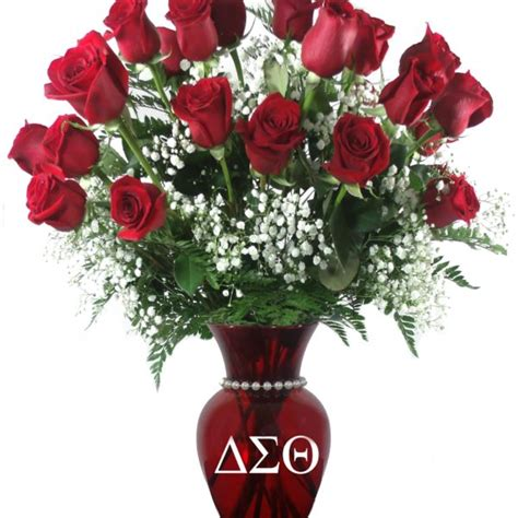 Vase Rental The Delta Sigma Theta Array Of Gifts