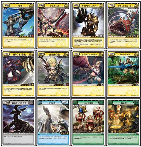 Gift Card Monster - monster hunter the card game lh yeung net blog tech anime and games