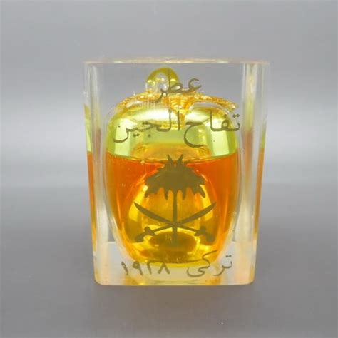 Minyak Jin minyak apel jin kuning pusaka dunia
