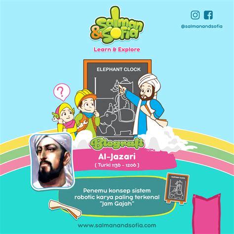 Baju Kaos Anak Muslim Karakter Al Jazari Salman Stl 05 Xs S ibnu ismail al jazari salman and sofia