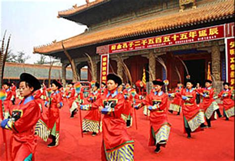 holidays and celebrations holidays and festivals confucianism
