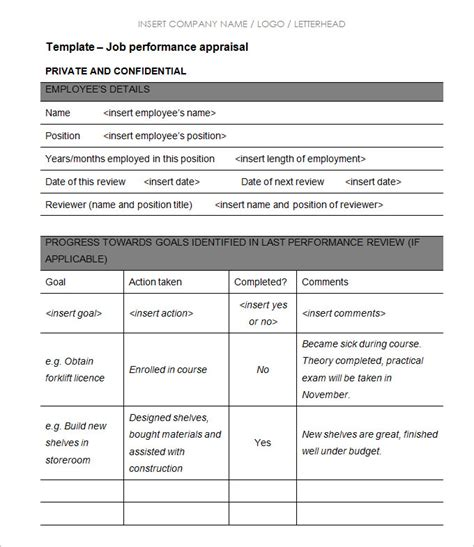13 hr appraisal forms hr templates free premium
