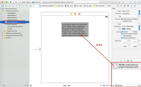 xcode textview layout ios动画 layout动画初体验 昔日暖阳 183 stay