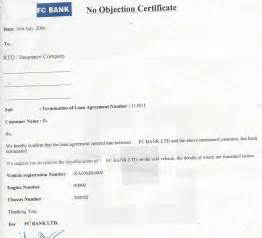Hdfc Car Loan Noc Letter How To Car Loan