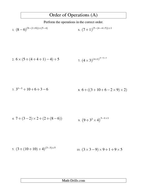 Order Of Operations Coloring Worksheet by Order Of Operations Math Worksheet Order Of Operations