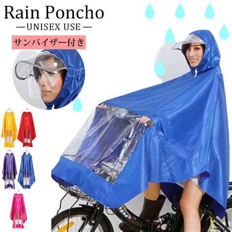 Kawa Rakuten Global Market Bicycle Bike Rain Poncho