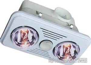 infrared bathroom ceiling heaters bathroom heaters supply 2x275w infrared bathroom ceiling