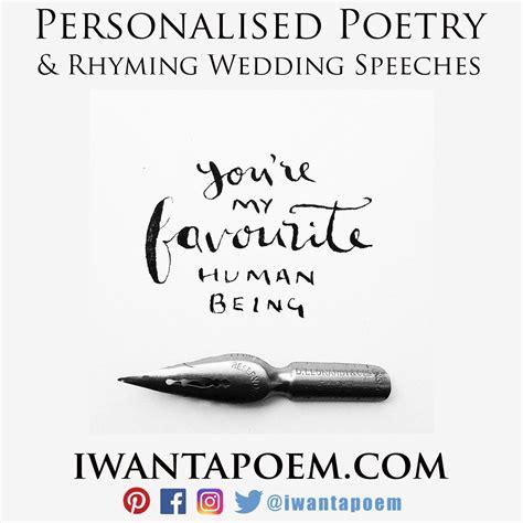 poem monogram 03 blog i want a poem