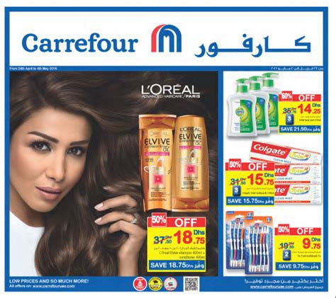 Hair Dryer In Carrefour carrefour uae sale offers locations store info