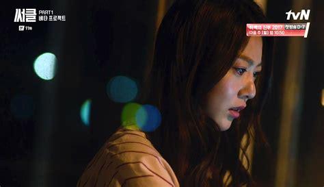 circle episode 11 english subtitle circle episode 11 dramabeans korean drama recaps autos post