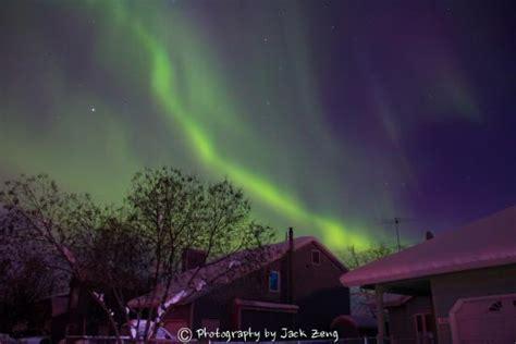 alaska trips northern lights alaska northern lights tours