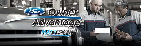 save on service with ford owners advantage rewards matt ford