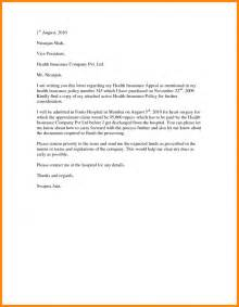 Health Insurance Appeal Letter Template by Appeal Letter Template For Health Insurance Pdf Foramt