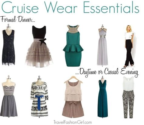 loby style cruise fashion essentials
