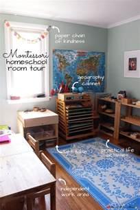 design my room free montessori homeschool room tour sugar spice and glitter