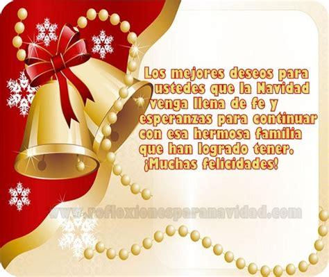cortos navidad mensajes cortos para navidad y a 241 o nuevo para tarjetas
