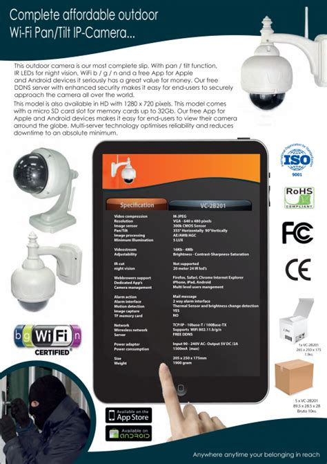 outdoor pan tilt ip pan tilt outdoor ip outdoor wireless