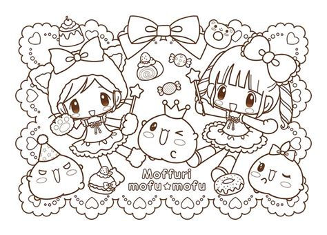 Coloring Page Kawaii by Kawaii Coloring Search Kawaii Doodling
