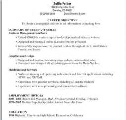 Entry Level Aide Resume Cna Entry Level Resume Best Resume Exle