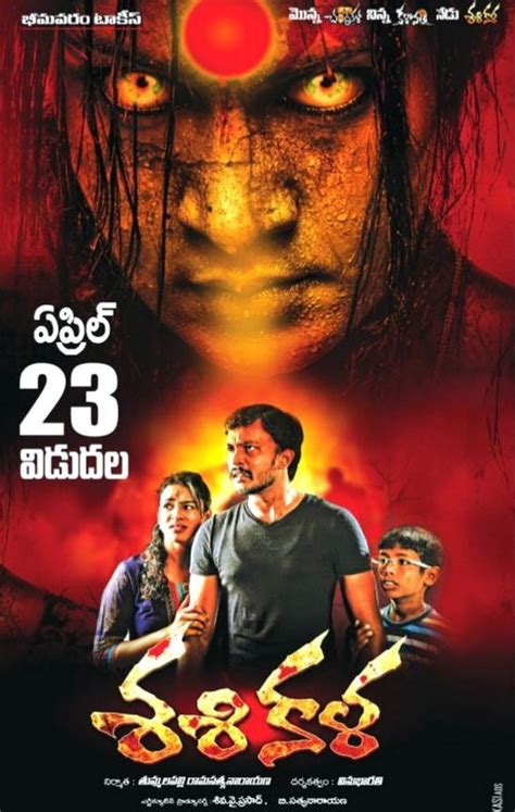 watch free full movies online sasikala 2016 telugu full movie watch online free