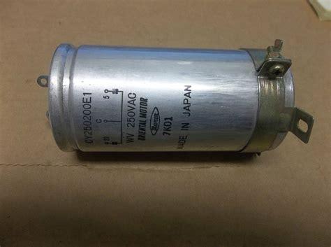 capacitor ebay motor capacitor cy250200e1 250vac ebay