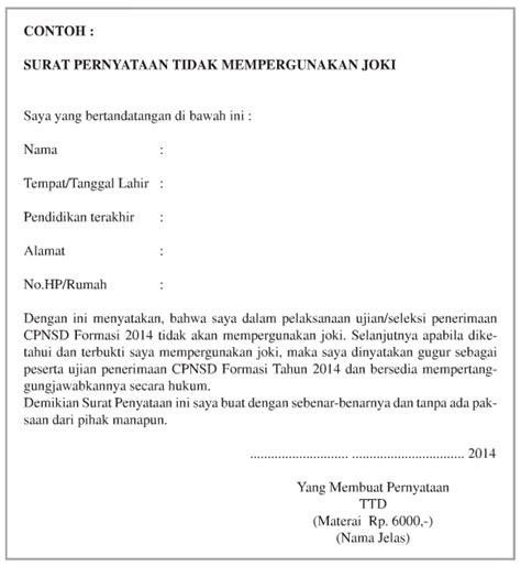 info cpns depag kemenag 2014 lowongan penerimaan the knownledge