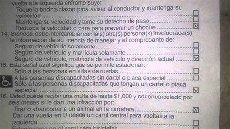 sueldo de empleada domestica 2016 en cordoba salario mnimo mensual legal vigente para colombia 2014