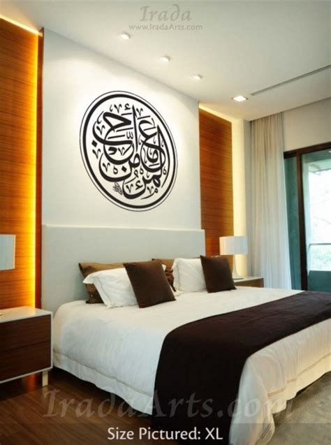 Muslim Home Decor 55 Best Images About Islamic Wall On Allah Wall Stickers And Names Of God