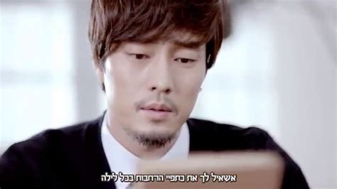 so ji sub picnic so ji sub feat younha 소풍 picnic heb sub youtube
