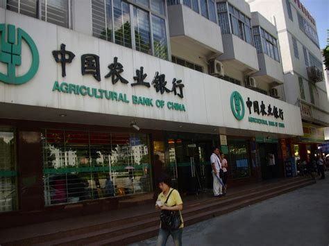 agricultural bank of china shares in asia sways china s 4 state run banks to release