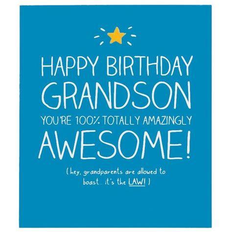 The Room Birthday Card