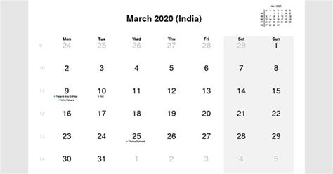 march  calendar  india holidays  calendar