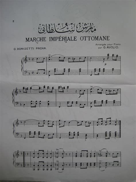 ottoman empire music ottoman empire 1829 1839 1918 1922 nationalanthems info