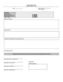 project request form template best photos of new project request template project