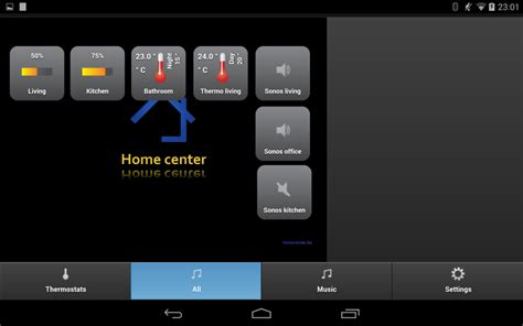 home center home automation software