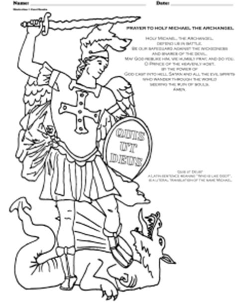 Archangel Michael Prayer And Coloring Page Smart Printables St Michael Coloring Page