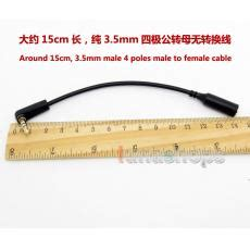 Baru Must Earphone 3 5mm Protector usd 4 50 3 5mm 4poles l shape 90 degree to earphone protector adapter cable
