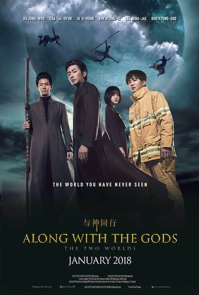 Along With The Gods Indonesia | korea s record breaking along with the gods comes to