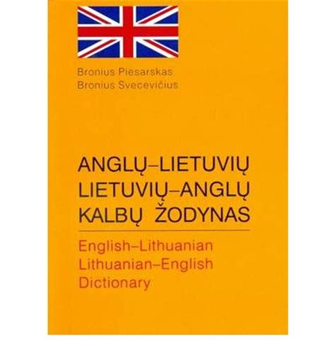 lithuanian learn lithuanian in a week the most essential words phrases in lithuanian the ultimate phrasebook for lithuanian language beginners lithuania travel lithuania travel baltic books a dictionary of the lithuanian and languages