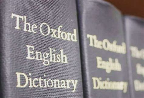Words Now In The Oed by Yolo And Fuhgeddaboudit Are Now Legitimate Words