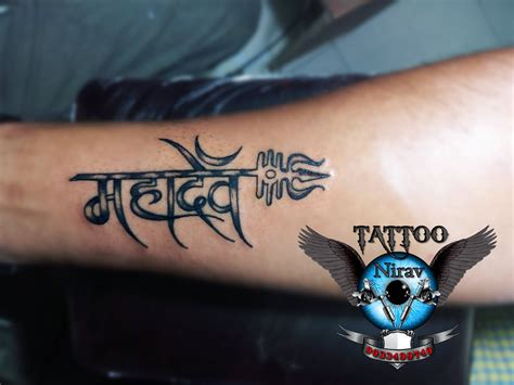 mahadev tattoo designs nirav on quot mahadev by nirav