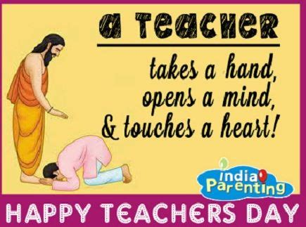 sms day special 56 best images about iteacher on in india