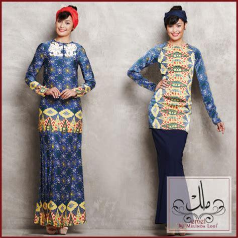 fesyen yang baju raya pada butik 2013 fesyen yang baju raya pada butik 2013