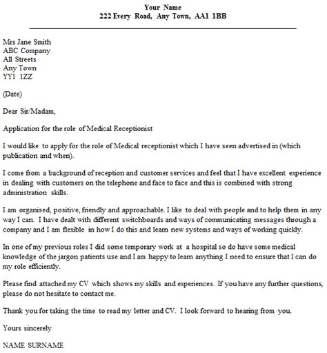 cover letter for receptionist search results for receptionist cover letters calendar