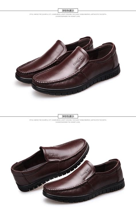 new mens business casual leather shoes brown lazada ph